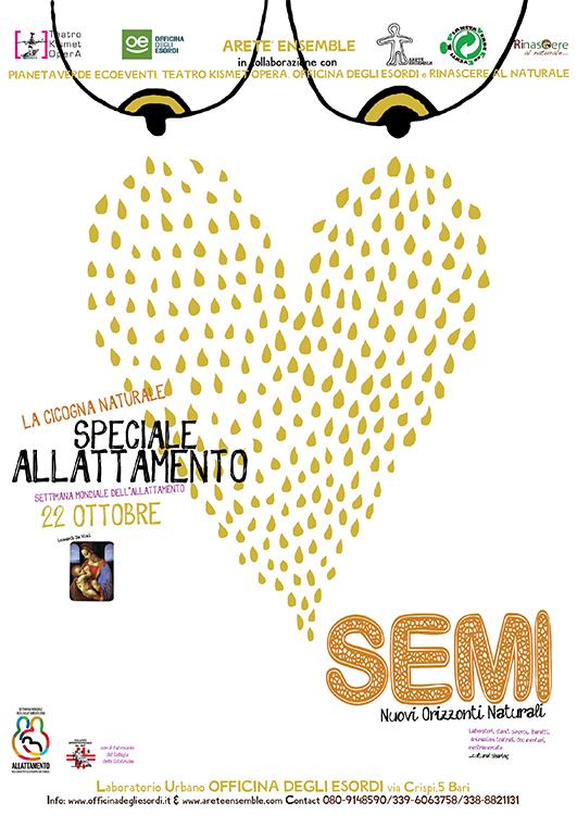 Loca Festival SEMI ALLATTAMENTO 2016